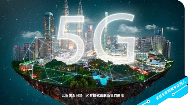 FASTPCBA is ready for the 5G era
